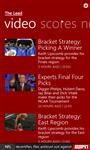 ESPN Nokia Hub