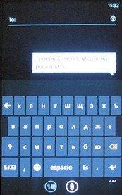 keyboard Bug