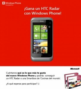 Gana un HTC Radar