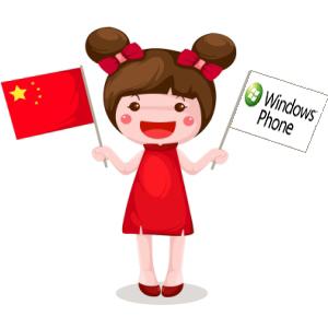 china windows phone