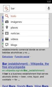 google WP capture 4