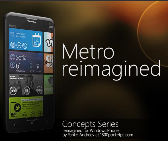 Metro-reimagined