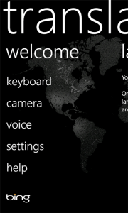 Traductor de Micrososft se actualiza con modo Offline