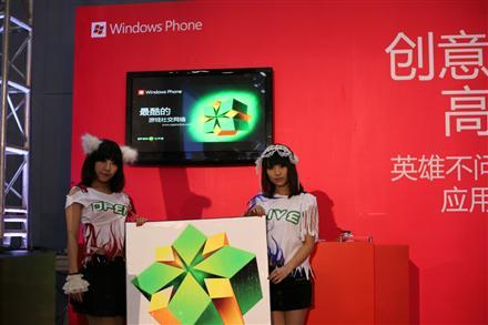 OpenXlive China