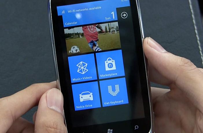 Nokia Marketplace Rebrand