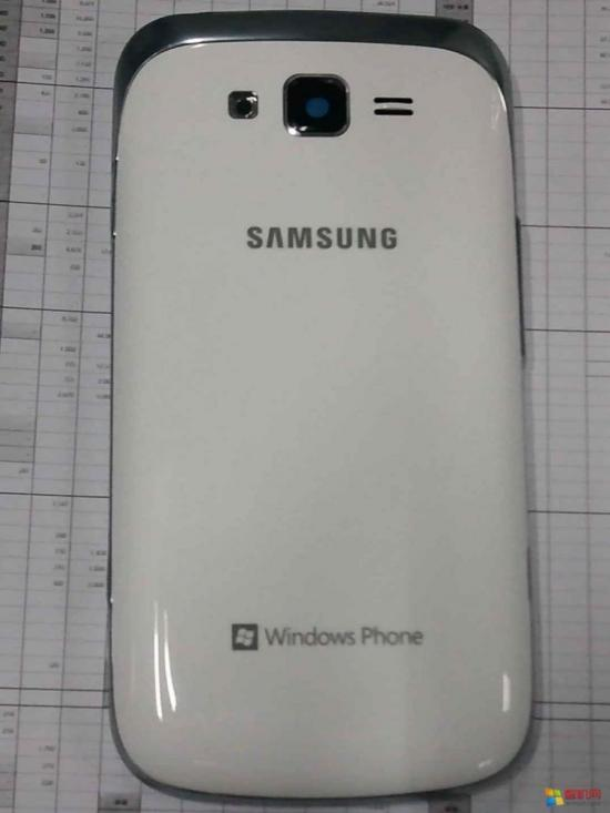 Samsung-I667-Windows-Phone