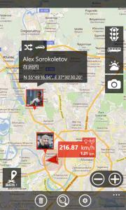 La aplicacción de gMaps pro regresa al Marketplace