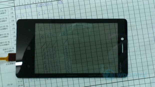 Nokia-Screen4
