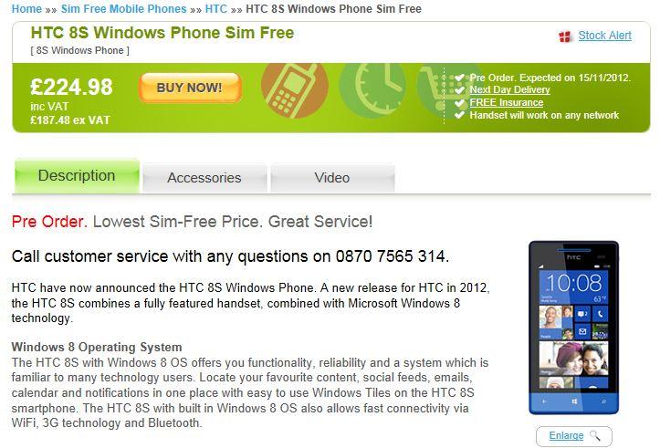 HTC 8X en Amazon UK por 465€