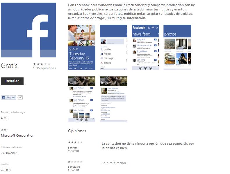 facebook_wp8