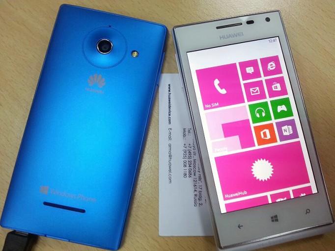 Huawei Ascend W1 azul y blanco en imágenes