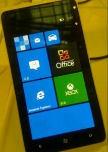 Nokia Lumia 900 con Windows Phone 7.8 visto en China