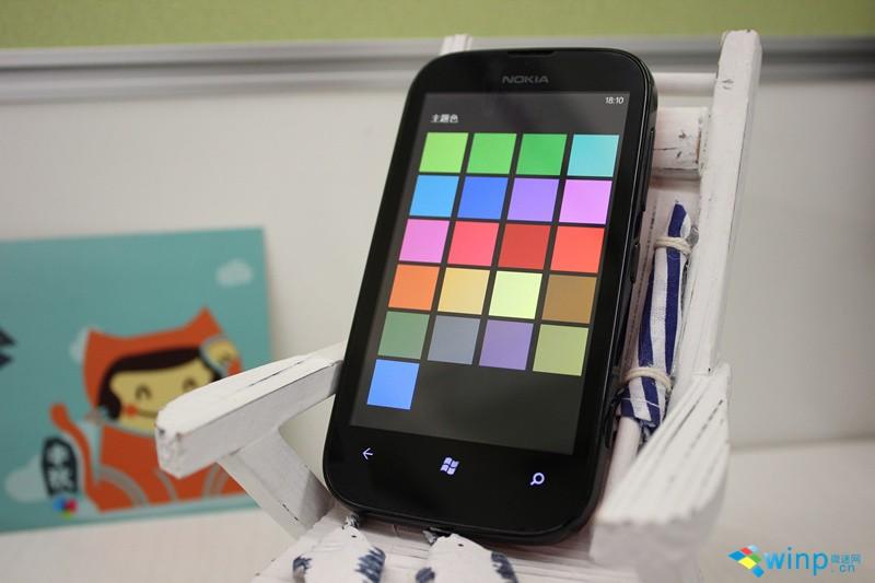 Colores de énfasis en Windows Phone 7.8