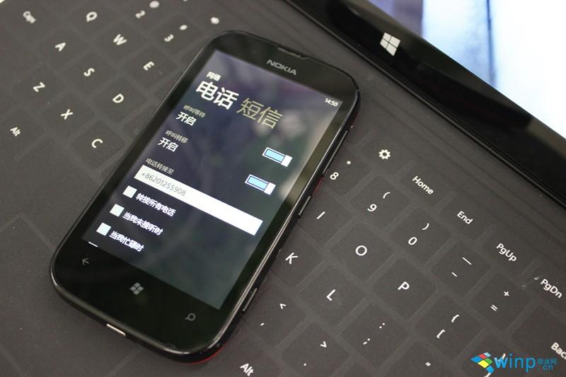 configuración redes en Windows Phone 7.8