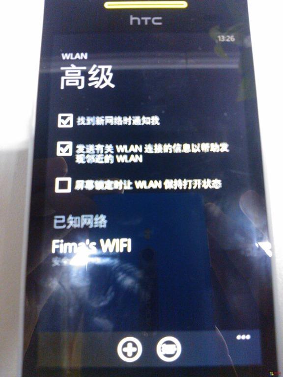 ¿Habrá opción de mantener WIFI con el teléfono bloqueado en los HTC?