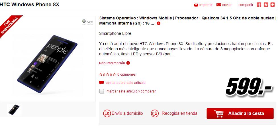 Mediamarkt HTC 8X