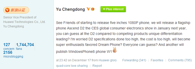 Huawei confirma que presentará el Ascend W1 en el CES 2013