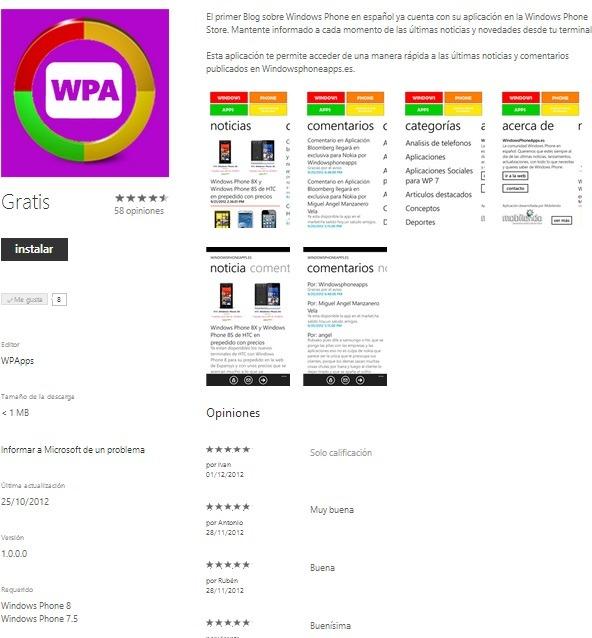 Requerimientos tienda WP