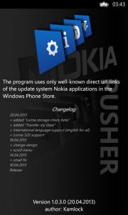 Lumia Pusher la app para actualizar las aplicaciones de sistema de Nokia