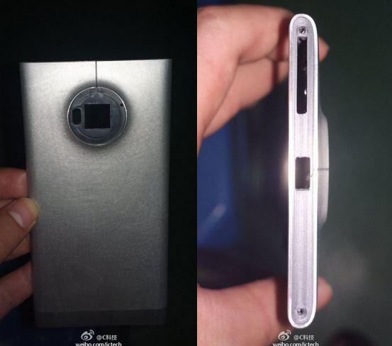 Nokia-EOS-MEtal12
