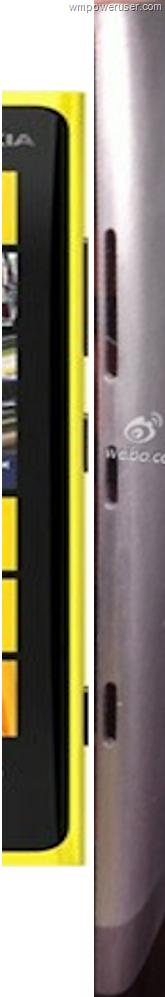 ¿Nokia EOS con cuerpo de aluminio o el primer Nokia Phablet?