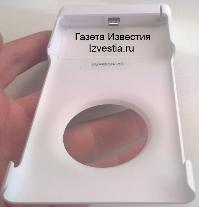 Filtrada carcasa con batería para el Nokia Lumia 1020 con soporte para tripode.