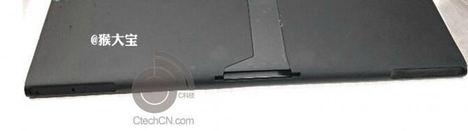 Nokia Tablet Kickstand