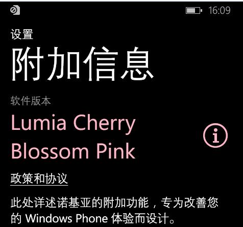Lumia Cherry Blossom Pink