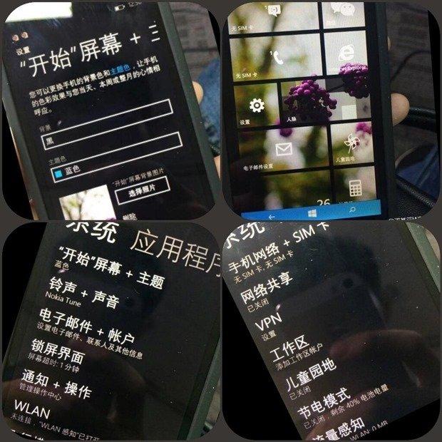 Nokia-Lumia-630-filtrado-imagen-inicio