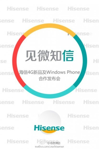Hisense-Windows-Phone