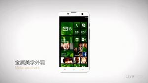hisense_windows_phone_mira_6