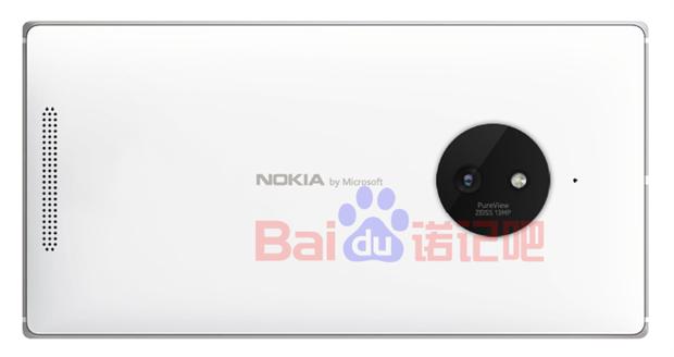 Lumia 830  Nokia By Microsoft