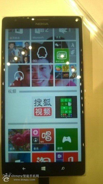 Nokia Lumia 1520 con Windows Phone 8.1 Update 1