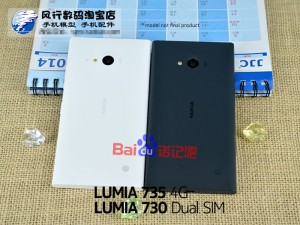 Nokia Lumia 730 y 735 vistos por detrás