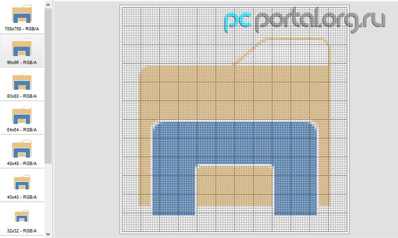 Icono Windows 9