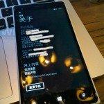 Nokia Lumia 830 - Parte Frontal