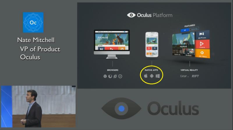 oculus app nativa Windows Phone