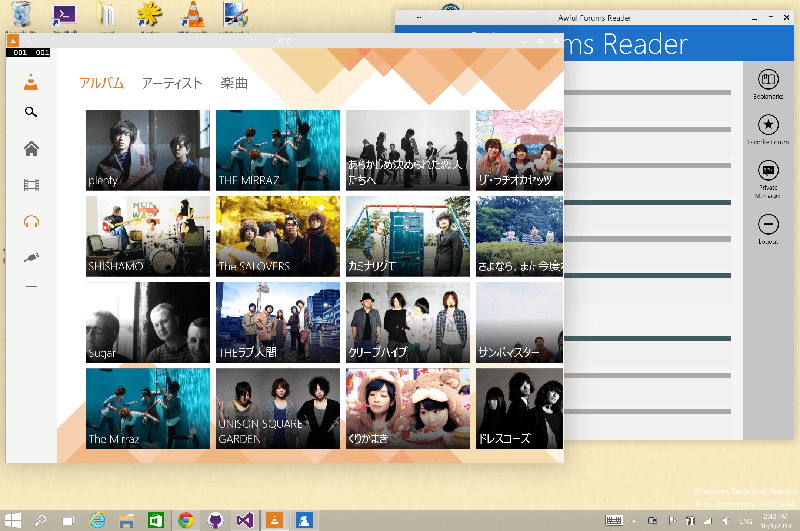 VLC for Modern Windows Win10