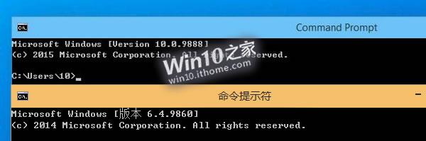 Windows 10 Build 9888