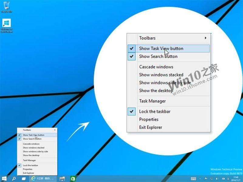 windows_10_leaked_screenshot