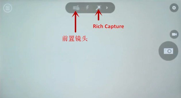 Rich-Capture-lumia-camera-5