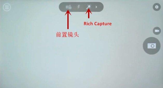 Rich-Capture-lumia-camera-5