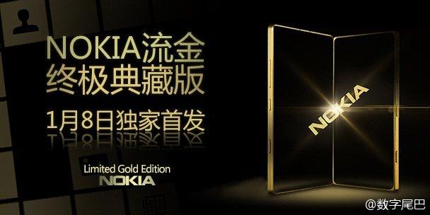 Posible presentación del Nokia Lumia 830 edición de oro en China