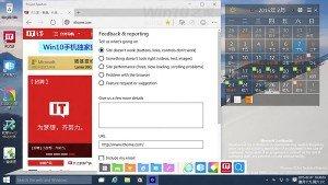 Spartan, nuevas imágenes filtradas del navegador de Windows 10