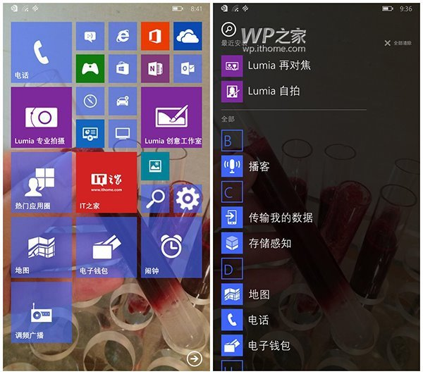 Windows 10 for Mobile