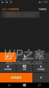 Nuevas imágenes muestran contactos y otros cambios en Windows 10 para móviles