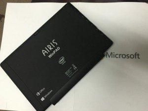 Un mes con el AIRIS WinPAD 100W, ¿Tablet o Portátil?