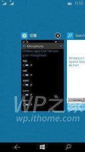 Nuevas imagenes filtradas de una próxima Build de Windows 10 para móviles