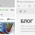Más detalles de la interfaz de Project Spartan en las últimas filtraciones