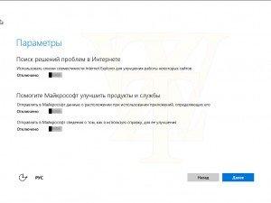 Microsoft evitaría desde ahora instalaciones de Builds filtradas de Windows 10
